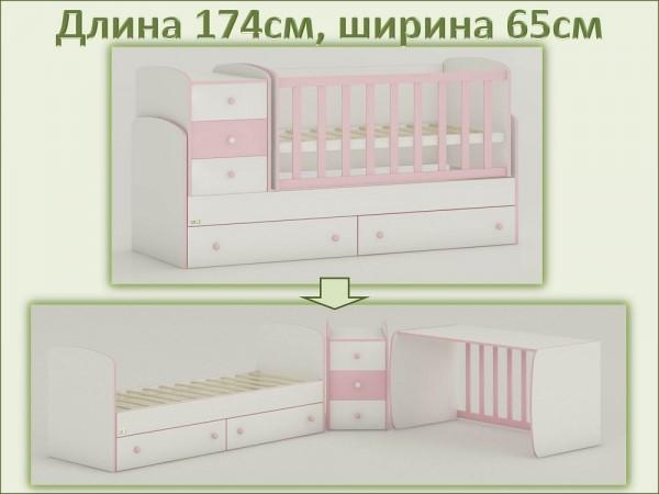 Кроватка-трансформер для новорожденных Maya Oris